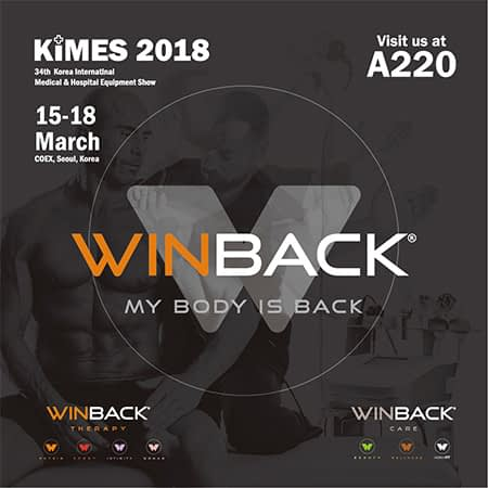 Winback to host a booth at Seoul's KIMES 2018 | Back